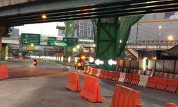 ปิดจราจรสะพานข้ามแยกลาดพร้าว 3 วัน รอยคานเหล็กชำรุด