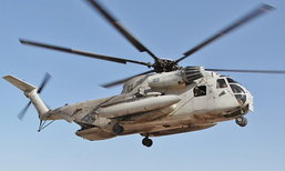 ฮ.กองทัพสหรัฐฯ ทำกระจกร่วงหล่นใส่นักเรียนญี่ปุ่นบาดเจ็บ