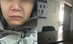 สาวไทยโดนกักขังเมืองกว่างโจว ทำผิดกม.พี่ค้างค่าของ 2 ล้าน