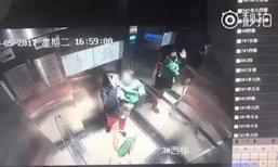 พี่เลี้ยงจีนเงินเดือน 3 หมื่น แอบตบตีลูกนายจ้างตอนขึ้นลิฟต์