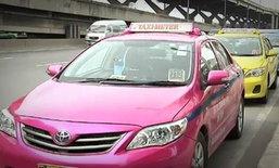 สาวโวยแท็กซี่หื่นแอบถ่าย ขอเช็คมือถือพบคลิปลูกค้าอื้อ
