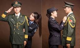 คู่รักชนะระยะทาง 1,300 กม. ตำรวจสาวรักมั่นคงทหารหนุ่มจีน