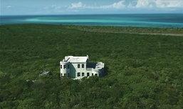 คฤหาสน์โดดเดี่ยวบนเกาะร้าง ราคาสูงถึง 1.2 พันล้านบาท