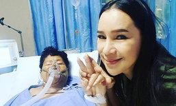 ส้มเช้ง สามช่า เฮ คุณแม่ฟื้นจากการผ่าตัด บอกเลขเด็ดถูกหวยกันถ้วนหน้า