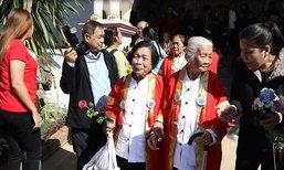 น่ารัก! งานรับปริญญาปัจฉิมวัย บัณฑิตอายุรวม 23,084 ปี