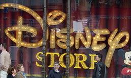 ดิสนีย์ ทุ่มซื้อค่ายหนัง ทเวนตี้ เฟิร์สต์ เซนจูรี ฟ็อกซ์ กว่า 52.4 ล้านดอลลาร์