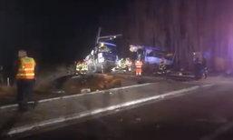 รถไฟฝรั่งเศสพุ่งชนรถโรงเรียนขาด 2 ท่อน เด็กเสียชีวิต 4 ศพ