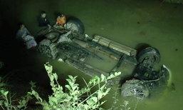 กระบะขนแรงงานซิ่งหนีด่าน เสียหลักตกคลองดับ 4 ศพ