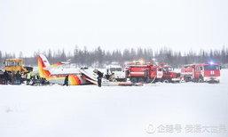 เครื่องบินเล็กตกที่รัสเซีย เสียชีวิต 3 เจ็บ 11 ราย