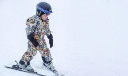 แม่เป้ย ภูมิใจมาก น้องโปรด เล่นสกีกลางหิมะเก่งยิ่งกว่าผู้ใหญ่