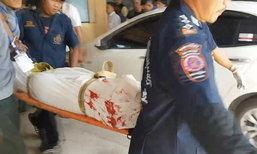 ว่าที่เจ้าสาววัย 25 ถูกยิงกลางอก ดับในบ้านพักของโรงพยาบาล