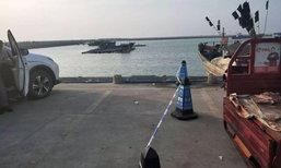 ชายเมาขับรถชนทำนบกั้นร่วงตกทะเล สาวติดในรถดับ 3 ศพ