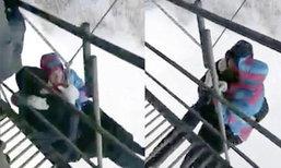 คู่รักรัสเซียโดดบันจีจัมพ์ กระแทกพื้นน้ำแข็งเจ็บหนัก เหตุเชือกยาวเกิน