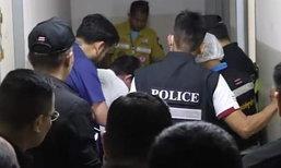 ตำรวจหนุ่มพหลโยธินน้อยใจแฟน ยิงขมับตัวเองตายคาห้องพัก