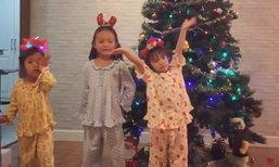 น้องปีใหม่ เต้นพลิ้วอินเนอร์แรง แม่แอฟแซวลีลาเกินเพลง