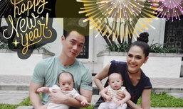 ชมพู่ น็อต อุ้มตี๋แฝดส่งสุขปีใหม่ ภาพครบพ่อแม่ลูกในรอบ 3 เดือน