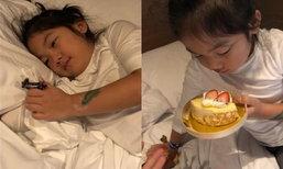 คลิปฮา 3 หนุ่มบ้านฉัตรบริรักษ์ เซอร์ไพรส์วันเกิดน้องวันใหม่ถึงเตียงนอน