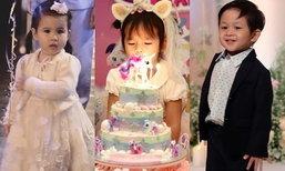 7 งานปาร์ตี้วันเกิดลูกดารา ยิ่งใหญ่น่าจดจำเทียบเท่าซุปตาร์