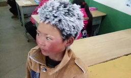น่านับถือ เด็กชายจีนเดินฝ่าหิมะไปโรงเรียนจนหัวขาวโพลน