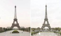 เทียบกันชัดๆ ปารีสจริง กับ ปารีสจีน ก็อปปี้เมืองแบบเกรดเอ