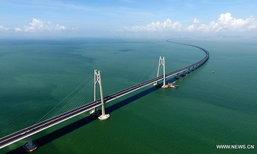 """สะพาน """"ฮ่องกง-จูไห่-มาเก๊า"""" ทางข้ามทะเลยาวที่สุดในโลก"""