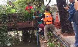 พนักงานช็อก ตักขยะคูเมืองเชียงใหม่เจอศพลอยน้ำ คาดฆ่าตัวตายหนีโรค
