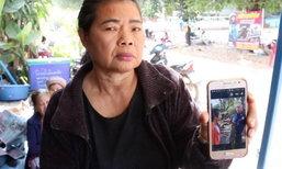 กู้ภัยอเมริกายังอึ้ง นาทีพบร่างหนุ่มไทยเหยื่อโคลนถล่ม หลังเจอตามนิมิตฝัน