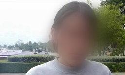 """ตำรวจเตรียมนำ """"ณิชา"""" เข้าเครื่องจับเท็จ สงสัยทำบัตรประชาชนหายบ่อย"""