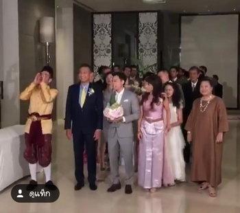 ขนมจีน กุลมาศ แต่งงาน