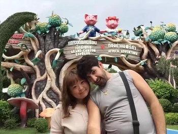 เสียวเล่ย เที่ยวเมืองไทยกับ อาบูล
