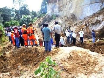 แผ่นดินไหว กัวเตมาลา