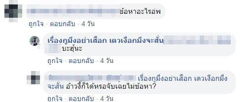 2 โจ๋โดนจับทำร้ายคนตาย ไม่สลด! โพสต์รูปตัวเองใส่กุญแจมือ บ๊ายบายเพื่อนเฟซบุ๊ก