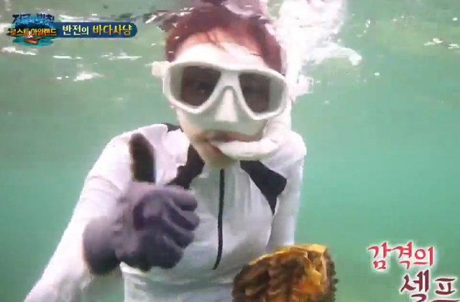 ดราม่าหอยมือเสือ! รายการเกาหลีบุกทะเลไทย จับสัตว์สงวน หวังทำอาหาร