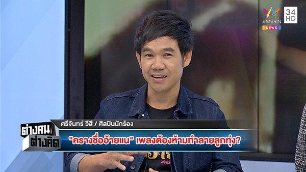 news07-2