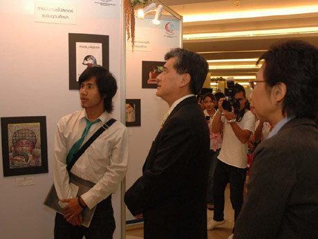 ปิดโครงการ 3 คุณธรรมนำไทย