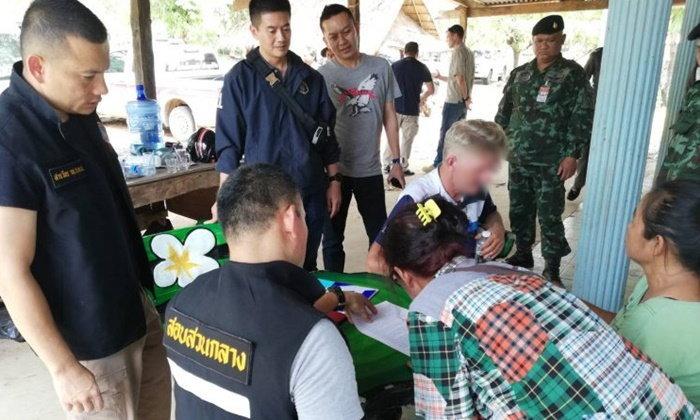 รวบหนุ่มใหญ่นอร์เวย์ ติดเชื้อเอชไอวี-หนีคดีมาแต่งงานหญิงไทย