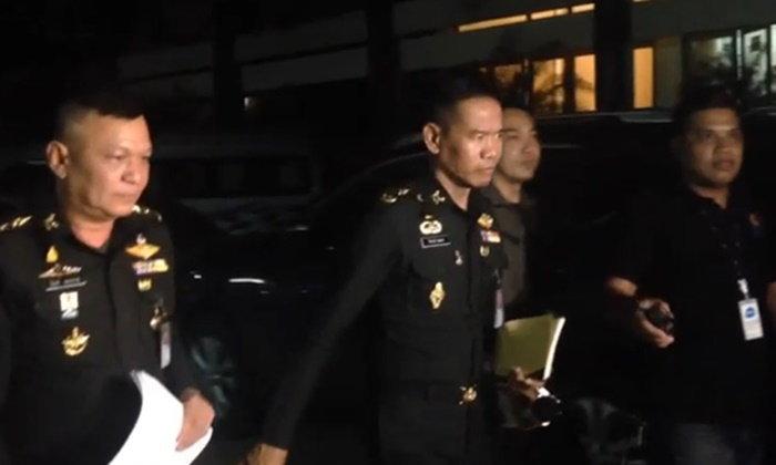 """คสช.แจ้งความตำรวจเอาผิด """"เพื่อไทย"""" โดน 4 ข้อหา"""