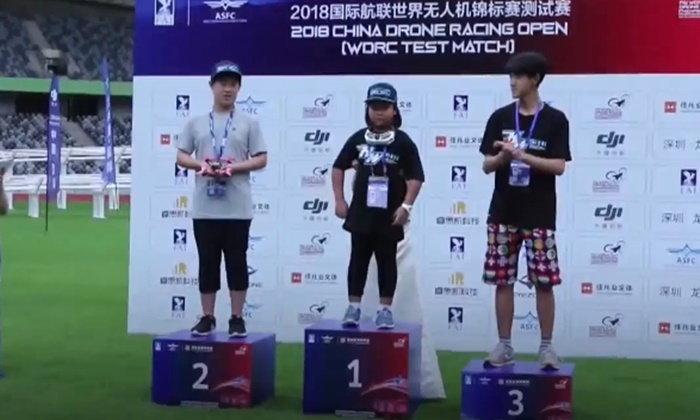 ปรบมือรัวๆ เด็กไทยวัย 11 ปี คว้าแชมป์บังคับโดรน รายการใหญ่ที่จีน