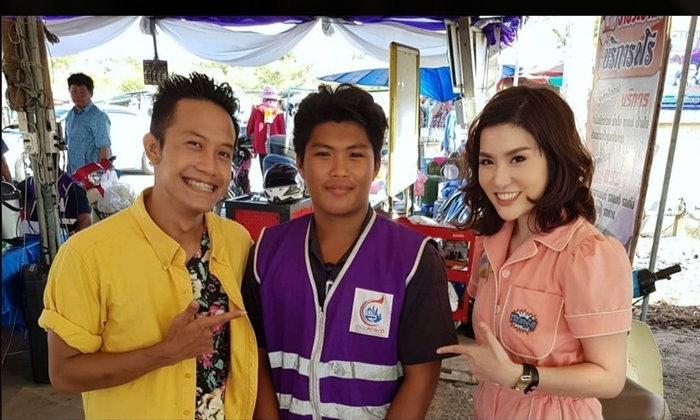 พิธีกรหญิง 'เดินหน้าประเทศไทยวัยทีน' ขอลาออก ลั่นไม่อยากทำงานแบบขอไปที