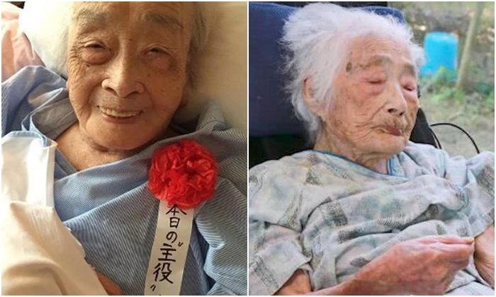 หญิงชาวญี่ปุ่น ที่มีอายุมากที่สุดในโลกเสียชีวิตแล้ว ด้วยวัย 117 ปี