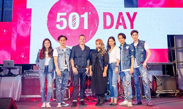 ลีวายส์®  จัดใหญ่ในรอบปี!! 501 Day ฉลองแบรนด์ยีนส์ระดับตำนานอายุ 145 ปี