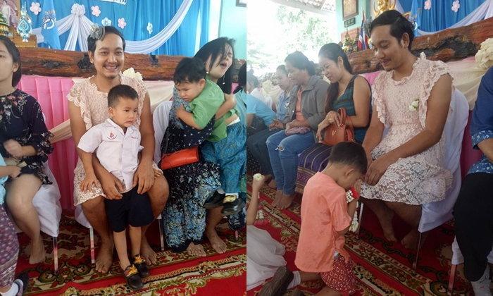 หนุ่มใจเด็ด! สวมชุดผู้หญิงลายลูกไม้ ร่วมงานวันแม่ที่โรงเรียน แทนแม่ตัวจริง