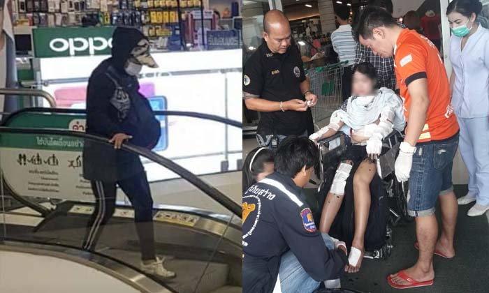 คนร้ายบุกสาดน้ำกรดสาววัย 31 กลางร้านแว่นตาห้างดัง อาการสาหัส