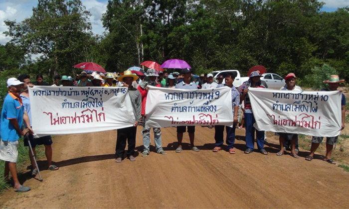 ไม่เอาฟาร์มไก่! ชาวบุรีรัมย์ 5 หมู่บ้านลุกฮือหวั่นมลพิษ