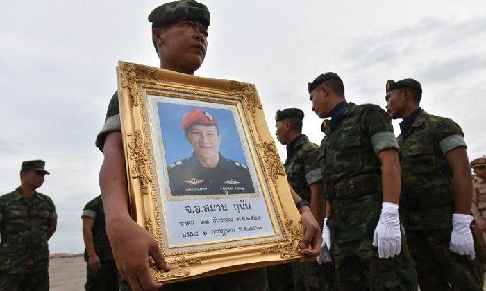 """""""ท่าอากาศยานไทย-ออมสิน"""" เตรียมยกหนี้ """"จ่าแซม"""" รวมกว่า 2 ล้าน"""