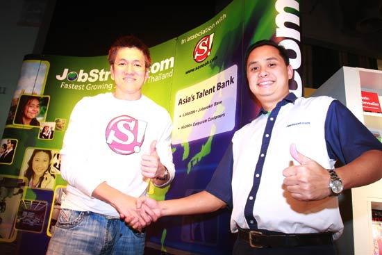 จ็อบสตรีทบุกไทย จับมือสนุกดอทคอมเปิดบริการจัดหางานออนไลน์ระดับโลก