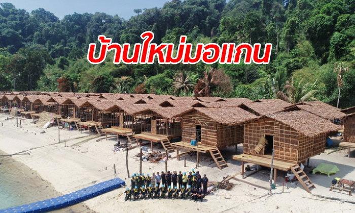 ชมภาพฝีมือทหารพัฒนา เนรมิตบ้านใหม่ชุมชนมอแกน 61 หลัง ใกล้เสร็จแล้ว
