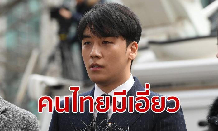 """คดีนักร้องเกาหลีฉาวอีก! """"คนไทย"""" มีเอี่ยว มอมเหล้าสาวในผับซึงรี ก่อนพยายามข่มขืน"""