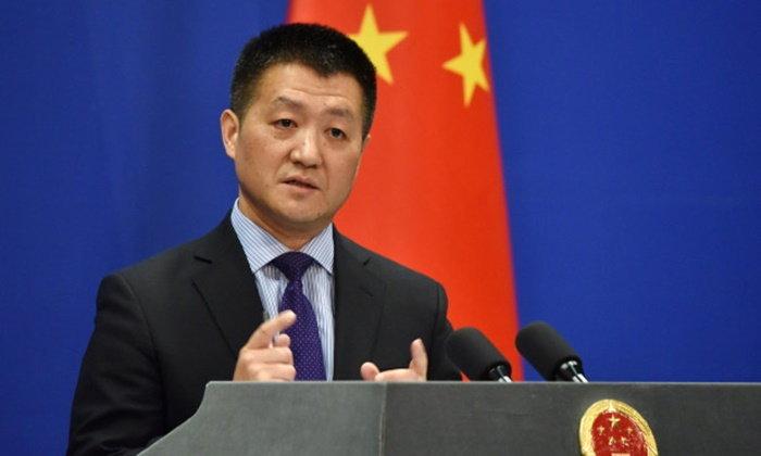 """จีนปัดข้อกล่าวหา สหรัฐฯ ชี้เรื่องสิทธิมนุษยชน แนะ """"ถอดแว่นออกก่อนมอง"""""""
