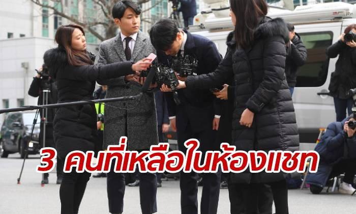 กระพือไม่หยุด! สื่อเกาหลีใต้บอกใบ้ 3 คนสุดท้ายแก๊งซึงรี-จองจุนยอง ร่วมแชทสยิวสุดฉาว